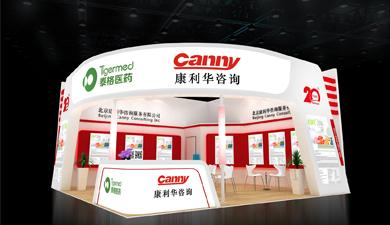 Beijing Kanglihua invites you to participate in the 2018 Shanghai CPHI exhibition, booth number W3D1